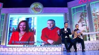 КВН Парапапарам - Американские новости о России