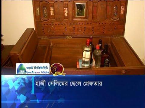 অস্ত্র ও মাদক আইনে ইরফান ও তার দেহরক্ষীর বিরুদ্ধে দুই মামলা | ETV News