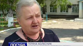 Михайлін Забутий Кропивницький