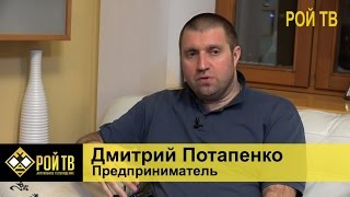 Дмитрий Потапенко о «триумфе лени»