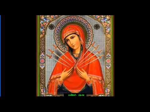 Молитва от избавления от нужды