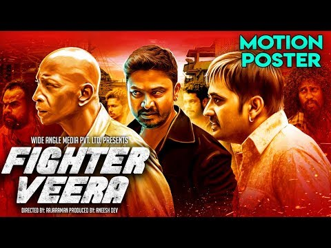 FIGHTER VEERA (2019) Motion Poster | Kreshna, Iswarya Menon  | New South Movies 2019