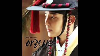 Lee Jun Ki - One Day  (Arang And The Magistrate OST)