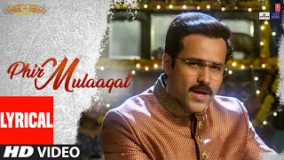 Why Cheat India Song Downloadming