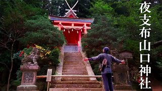 Tutelary god of yagyu family ( Samurai ). Worshiping a rural shinto shrine of japan.
