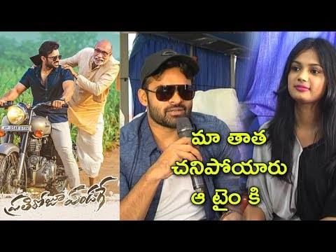 sai-dharam-tej-interview-in-bus-about-prati-roju-pandage