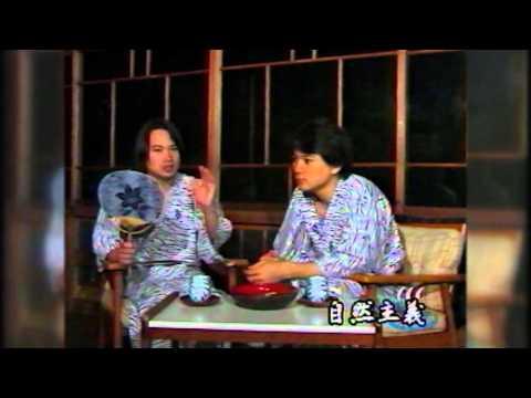 竹内睦泰×福田清盛 ゆ煙り文学史 #04 自然主義