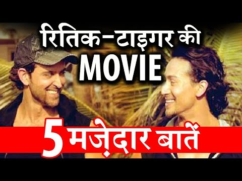 5 Interesting Details About Tiger Shroff And Hrithik Roshan's Film