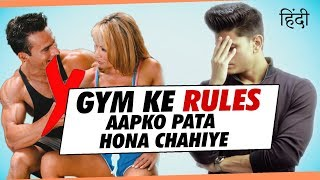 5 GYM RULES for ALL the INDIAN BODYBUILDERS in Hindi | Ye GYM GALTIYAAN Karna BAND KARO!