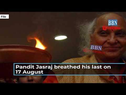 R I P  Pandit Jasraj  People flock to pay respects to the singer in New Jersey | BBN VIRAL VIDEOS