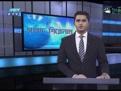 04 PM News Headline || 27 November 2020 || ETV News