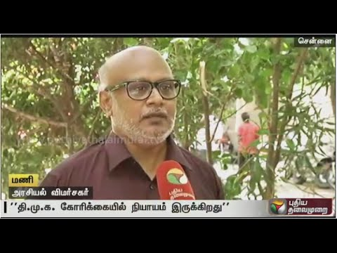 DMK-members-are-not-allowed-to-speak-in-TN-assembly-Political-commentator