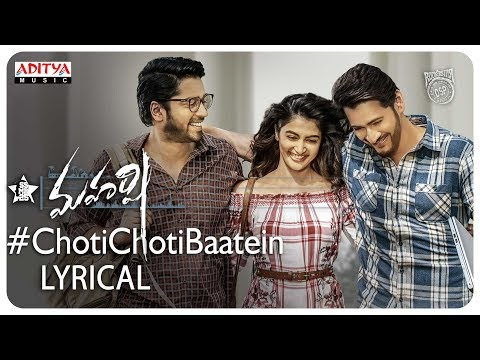 Download Choti Choti Baatein Lyrical | Maharshi Songs | MaheshBabu,PoojaHegde, AllariNaresh |VamshiPaidipally HD Mp4 3GP Video and MP3