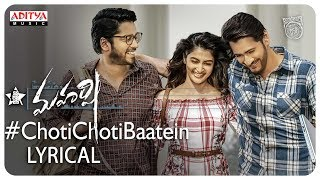 Choti Choti Baatein - Official Lyrics Video
