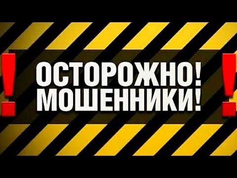 Новые брокеры бинарных опционов 2019 в россии
