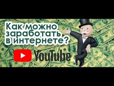 Интернет банк социнвестбанк