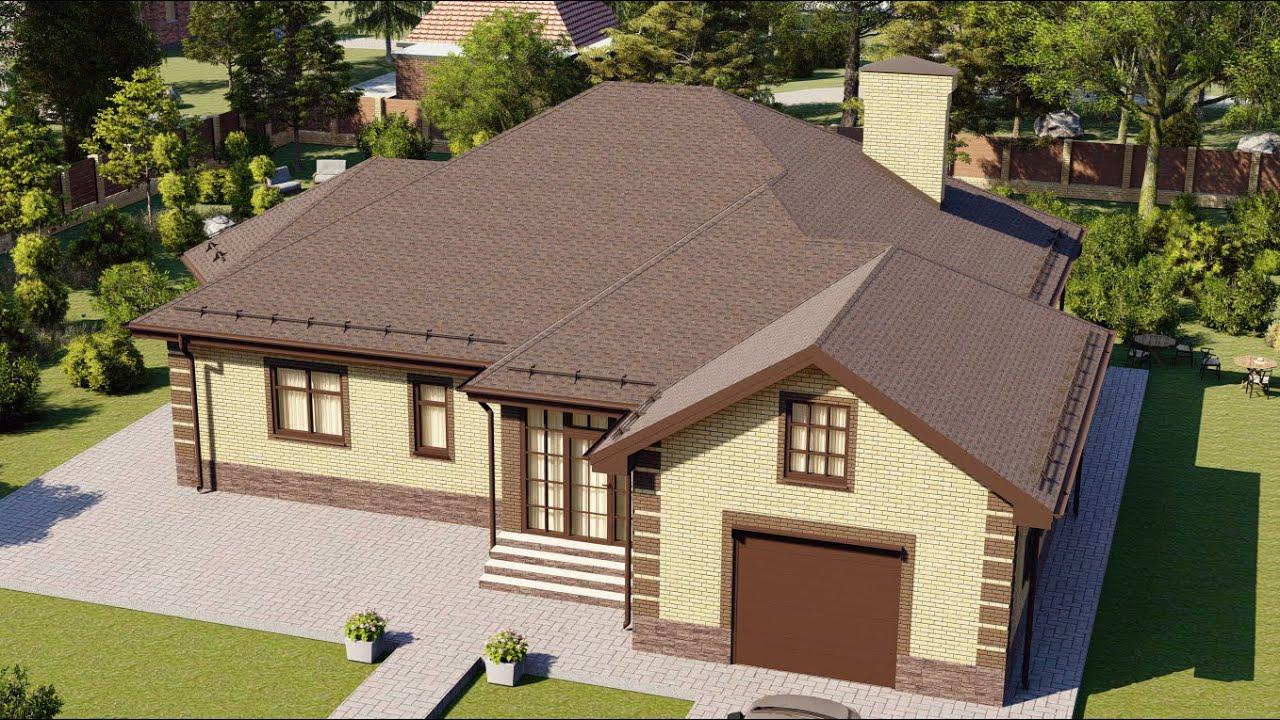 Одноэтажный дом 220 м2 с эркером и закрытым гаражом