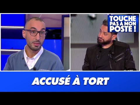 Fayçal Cheffou, accusé à tort d'être un terroriste :