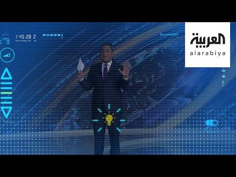 العرب اليوم - شاهد: مذيع العربية يتحدث بالواقع المعزز كأن في دماغه شريحة إيلون مسك