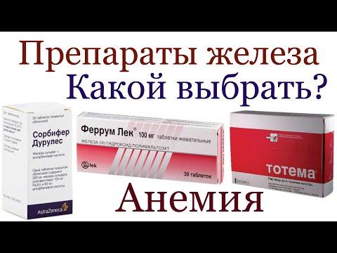 cystostomia paraziták)