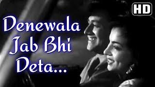 Denewala Jab Bhi Deta Part 2 (HD) - Funtoosh Song - Dev Anand - Sheila Ramani