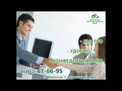 Заработай онлайн без вложений