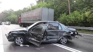 Авария возле Киева в Конча-заспе | Трое сгорело заживо!
