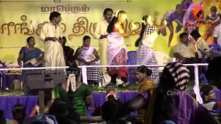 """""""Kadala Kolla Orathile"""" Song - Pongal Celebration 2015   Chennai Pongal"""