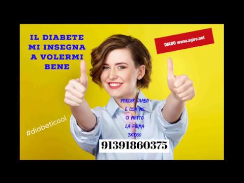 Potere dopo la rimozione della vescica nel diabete