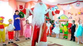 Новогодний утренник в cадике 2016-2017 (видео для развития детей)