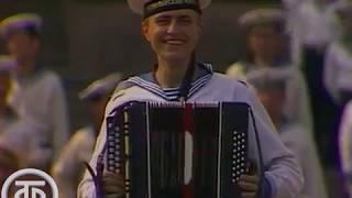 Ирландская джига ансамбль черноморского флота