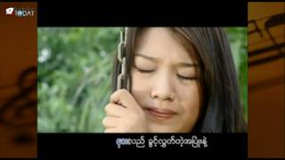 Song From The Day I Remember The Most (Burmese Music Video Album) - 1