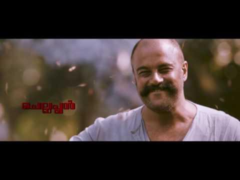 Kaattu Malayalam Movie Teaser - Murali Gopy