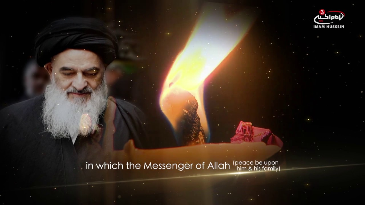 Share your love of Fatima Zahra (as) with the world