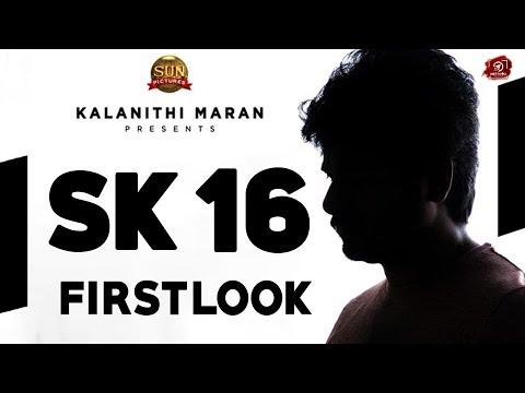 SK 16 Official First Look  | Sivakarthikeyan | Anu Emmanuel |Aishwarya Rajesh | #Nettv4u