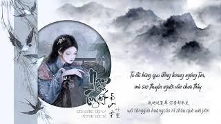 [Vietsub] Nam Sơn Tuyết - Diệp Lý || 南山雪 - 叶里
