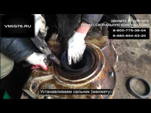Ремонт редуктора автобетоносмесителя
