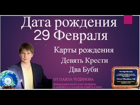 Форум чери амулет россия