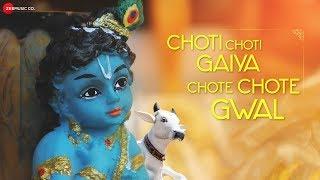 Choti Choti Gaiya Chote Chote Gwal | छोती छोती गईया छोटे छोटे ग्वाल | Zee Music Devotional