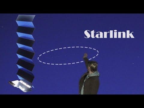 Наблюдаем пролет спутников Starlink