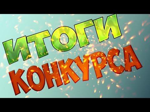 Заработок в интернете форум украина