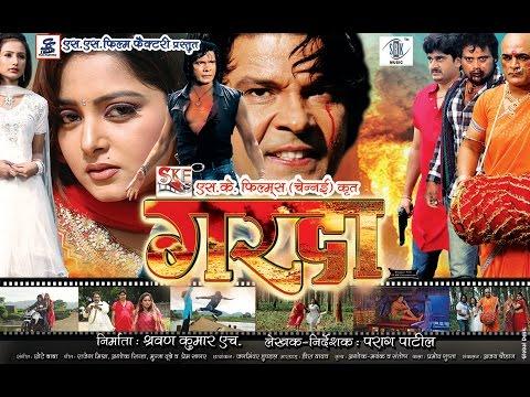 Download GARDA   Blockbuster NEW Full Bhojpuri Movie   Cast - Viraj Bhatt, Anjana Singh Etc. HD Mp4 3GP Video and MP3