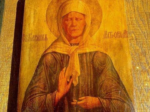 Акафист к святой Матроне Московской, молитвы и величание.