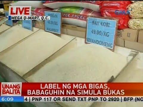 [GMA]  UB: Label ng mga bigas, babaguhin na simula bukas