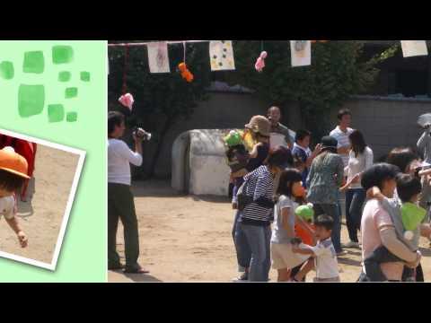 赤橋幼稚園りんご教室2009年運動会