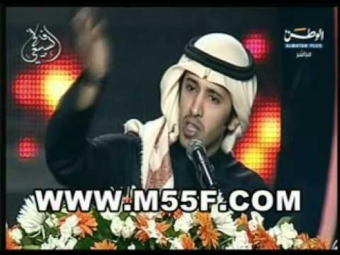 عفوا ياجمهور الشعر -مشاري المري