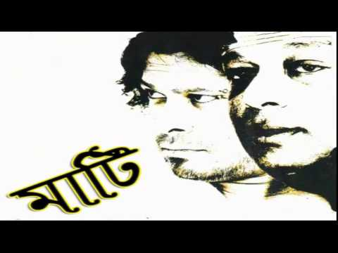 Mati ful album by James and Ayub Bachchu