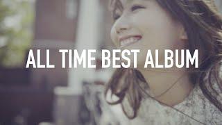 大塚愛aiotsuka/ALLTIMEBESTALBUM「愛amBEST,too」2019/01/01ONSALE-Teaser-