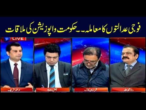 Power Play   Arshad Sharif     ARYNews   16th January 2019