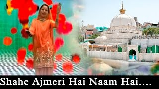 Shahe Ajmeri Hai Naam Hai Inka Khawaja || Ajmer Khawaja New Hit Song || High Quality Mp3